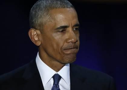 شاهد.. اللحظة التي بكى فيها أوباما في خطاب الوداع
