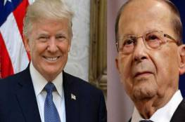 ترامب يتصل بالرئيس عون ويبلغه مشاركة امريكا بمؤتمر باريس لدعم لبنان