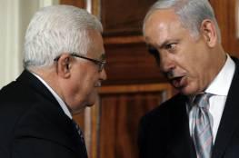 موقع عبري يزعم: اتفاق سري بين اسرائيل والسلطة الفلسطينية لمنع انهيارها