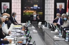 """إغلاق مقر الأمانة العامة لمجلس الوزراء بسبب """"كورونا"""""""
