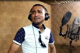 شرطة غزة تعتقل المغني عادل المشوخي وتحوله لمحاكمة عسكرية