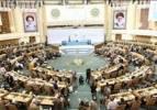 مؤتمر طهران - ارشيف
