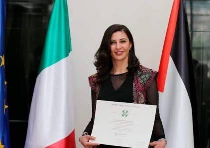 السفيرة جادو وكيلا لوزارة الخارجية الفلسطينية
