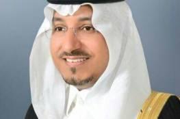 مقتل الأمير السعودي منصور بن مقرن وعدد من المسؤولين في سقوط طائرة بمنطقة عسير