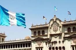 غواتيمالا تشرع بإجراءات نقل سفارتها إلى القدس