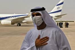 خبراء يتوقعون اتفاقات تجارية بنحو 4 مليارات دولار بين الإمارات وإسرائيل