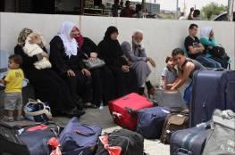 بالاسماء. الداخلية بغزة تعلن عن آلية السفر عبر معبر رفح يومي الإثنين والثلاثاء