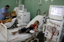 منظمة الصحة العالمية تؤكد خفض السلطة الدعم المالي لمرضى غزة