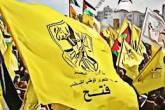 أبو الهيجا: من تبقى من اعضاء المؤتمر في غزة يغادرون لرام الله الأحد