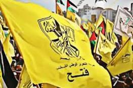 نواب من فتح يستهجنون الصمت على اعتقال أبو الليل ويعلنون دعمهم للأسرى