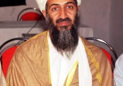 والدة أسامة بن لادن تتحدث لأول مرة: هكذا كان ابني منذ طفولته وحتى وفاته