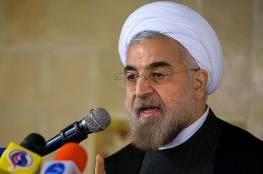 روحاني: لا تلعب بالنار يا ترامب والحرب معكم ستكون ام كل الحروب