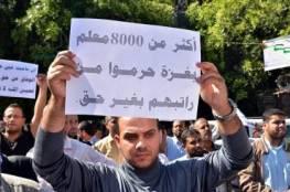 نقابة موظفي غزة: الانتقاص من حقوقنا ينذر بمخاطر على المصالحة