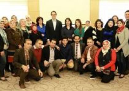 بنك فلسطين يحصل على جائزة أفضل بنك في الشرق الأوسط في الشمول المالي