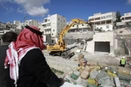 الاحتلال يهدم منزلا بالطيبة في الداخل المحتل