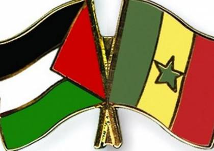 فلسطين تهب لمساعدة السنغال بعد عقاب إسرائيل لها