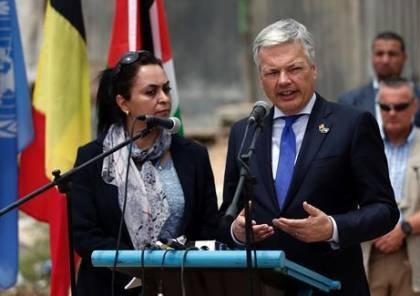 بلجيكا تعلن رفع مكانة البعثة الفلسطينية في بروكسل