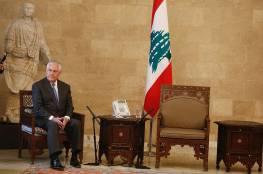 """""""خروج عن الأعراف الدبلوماسية.. صور : لبنان يحرج وزير الخارجية الامريكي لدى اسقباله"""