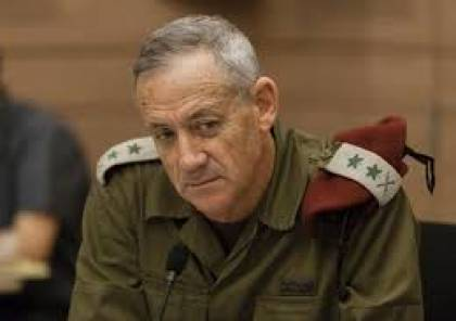 حزب إسرائيلي جديد بقيادة غانتس