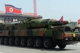كوريا الشمالية: القنبلة الهيدروجينية هدية موجهة للولايات المتحدة دون غيرها
