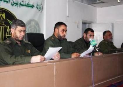 غزة: حكم بالإعدام رميًا بالرصاص لمدان بتهمة التخابر مع جهة معادية