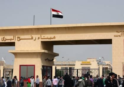 الوفد المصري يعد بفتح معبر رفح والعمل على تجاوز الخلافات بخطة لتنشيط المصالحة