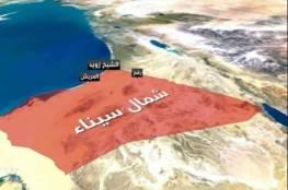 """""""هآرتس"""" تكشف تفاصيل مذهلة حول مستقبل غزة ضمن صفقة القرن"""