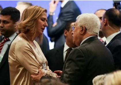 الليكود يهاجم ليفني : متحدثة باسم عباس الذي يحاول توريط اسرائيل بحرب مع غزة