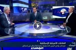 شاهد الفيديو: قيادي فلسطيني ينسحب من مناظرة على تلفزيون اسرائيلي والسبب ؟!