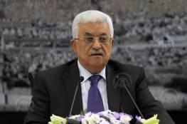 """فضائية 218 : إجرءات إسرائيلية """"مُنتظرة"""" ضد عباس.."""