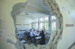 """الأونروا تطالب """"إسرائيل"""" دفع تعويضات على قصف مدارسها بغزة"""