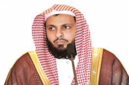 السعوديّة تعتقل الشيخ صالح آل طالب إمام وخطيب المسجد الحرام