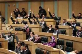 البرلمان الاردني يحظر الموت الرحيم