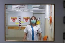 طبيبة فلسطينية تقود معركة مكافحة فيروس كورونا في أحد مستشفيات حيفا