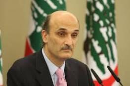 سمير جعجع يكشف عن سبب اندلاع المواجهات في بيروت