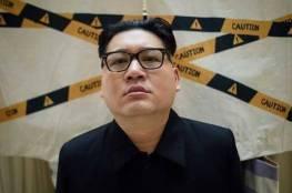 شبيه زعيم كوريا الشمالية يتعرض للاستجواب في سنغافورة