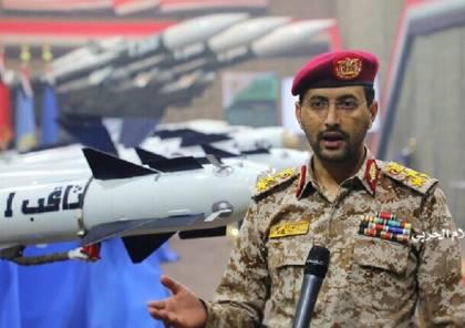 الحوثي يعلن تنفيذ هجوم صاروخي على مواقع عسكرية وحساسة في السعودية