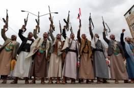 الحوثيون يعلنون سيطرتهم على 20 موقعا سعوديا في نجران اثر هجوم واسع
