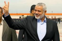 هنية يهنئ بن سلمان على اختياره وليا للعهد في السعودية