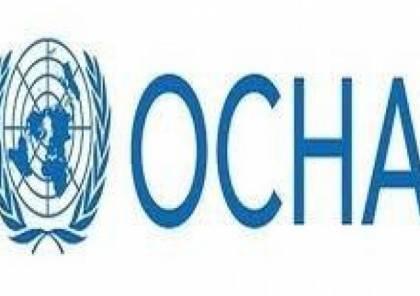 """""""أوتشا"""": أربعة شهداء وهدم ومصادرة 25 مبنى خلال أسبوعين"""