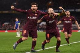 برشلونة على بعد خطوتين من معادلة إنجاز ريال سوسيداد
