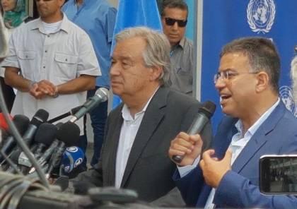 صور.. غوتيريش : الانقسام يدمر القضية و أحلم بالعودة الى غزة و فلسطين موحدة