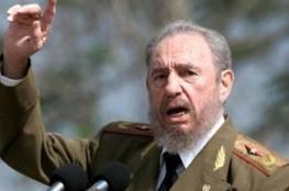 الكشف عن وثائق لاساليب وخطط للاستخبارات الاميركية لاغتيال كاسترو