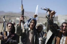 اليمن: إيران تواصل تهديد دول الجوار والممرات الدولية