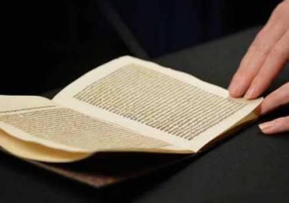 عمرها 500 عام.. رسالة كولومبس المسروقة تعود لأصحابها