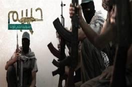 الداخلية المصرية تعلن عن مقتل ثلاثة من قيادات حسم التابعة للإخوان المسلمين