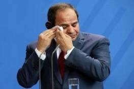 يديعوت: القضاء المصري احرج السيسي
