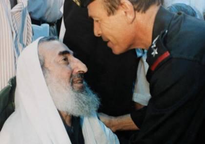 """"""" لن أنسى أبدا عينيه.. ماذا قال ضابط إسرائيلي كبير عن الشيخ أحمد ياسين؟"""