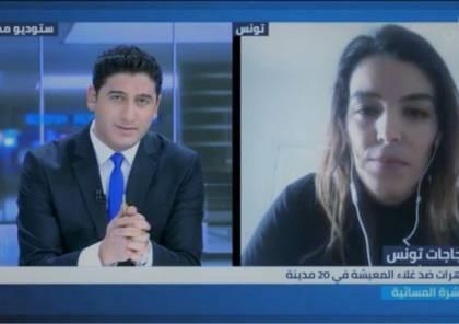 قناة تلفزيونية إسرائيلية تتعمد الإيقاع بصحفية تونسية