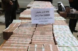 غزة: مكافحة المخدرات تضبط كميات كبيرة من الحشيش والأترامال